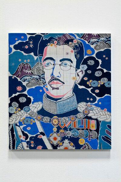 Yuken Teruya, 'Heroes - Hirohito', 2010
