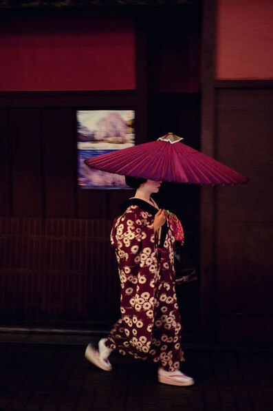 Shawn Escoffery, 'Kyoto Pink', 2020