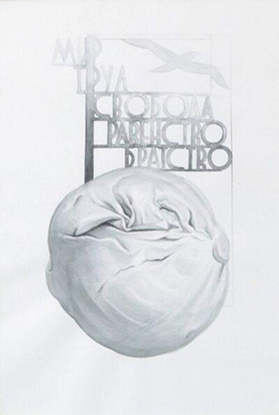 Nikita Kadan, 'Untitled', 2014