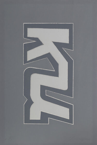 Chryssa, 'Times Square Fragment #4', 1979