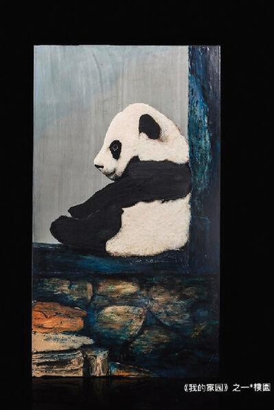 Hong Yu, 'My Home: Single Panda', 2018