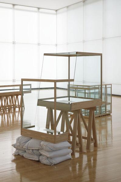 Tsuyoshi Hisakado, 'A polite existence - Earthquake -', 2020