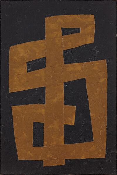 Takeo Yamaguchi, 'Work', 1955