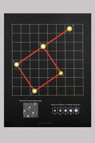 "Alexander Pankin, '""Constellation of Gioconda""', 2012"