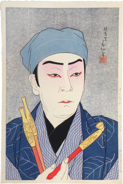 Natori Shunsen, 'New Versions of Figures on the Stage: Actor Nakamura Kanzaburo XVII as the Tobacconist Genshichi', 1951