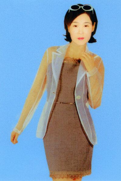 Zhang Xiao 张晓, 'Eldest Sister No. 5', 2014
