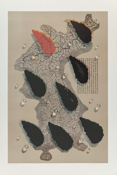 Kim Tschang Yeul, 'WATER DROPS', 1988