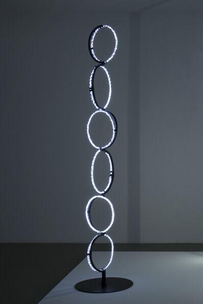Cheng Ran, 'Biting Moon Image', 2018