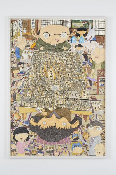 Shintaro Miyake, 'Shogi, Japanese Chess', 2018
