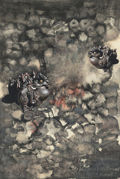Zhong Biao 钟彪, 'Untitled no.5', 2020