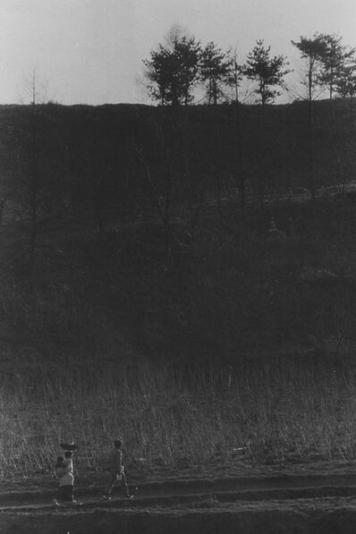 Myung Duck Joo, 'Gapyoung', 1972