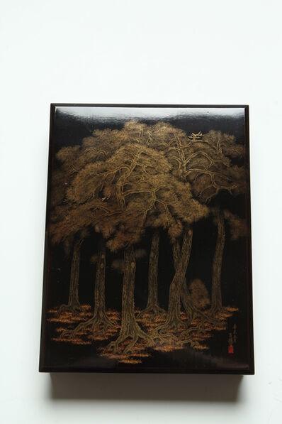 Moriya Shōtei, 'Writing Box with Pine Forest (T-3939)', Showa era (1926-1989) 1932