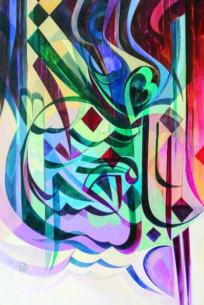 Tagalsir Hassan, 'Joyfull', 2018