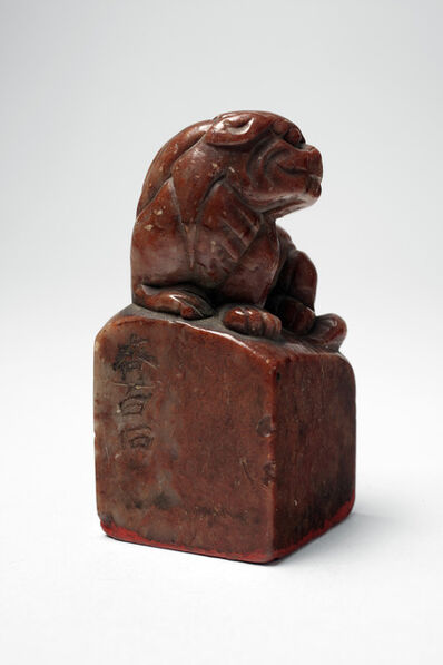 Qi Baishi, 'Seal for Isamu Noguchi', 1930