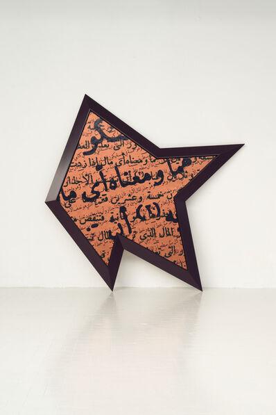 Bernar Venet, 'Homage to Al-Khawarizmi n°5', 2013