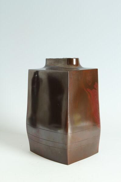 "Shugoro Hasuda, 'Red-Bronze Flask Named Tsuru (""Bowstring"") (T-3993)', Showa era (1912, 1926), 1960s, 1980s"