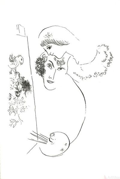 Marc Chagall, 'Artist and Lover', 1979
