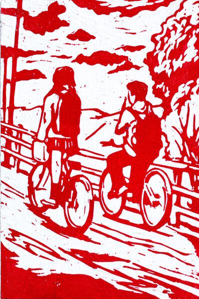Kenichi Yokono, 'short stories-93', 2019