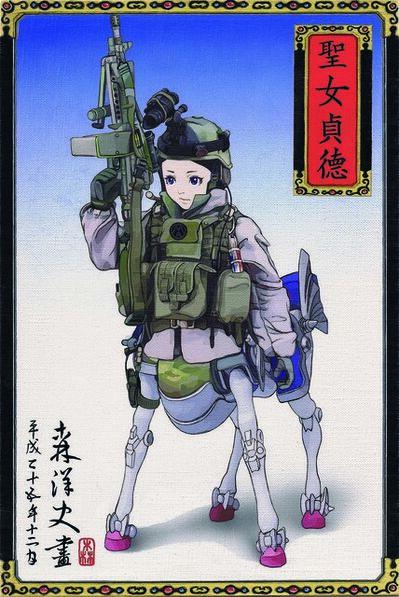 Hiroshi Mori, 'Jean d'Arc #1', 2013