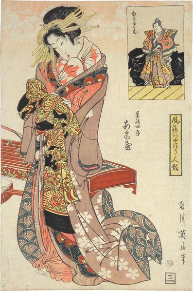 Kikukawa Eizan, 'Modern Marionettes: Akoya, the Wife of Kagekiyo and Chichibu Shigetada', ca. 1814-17