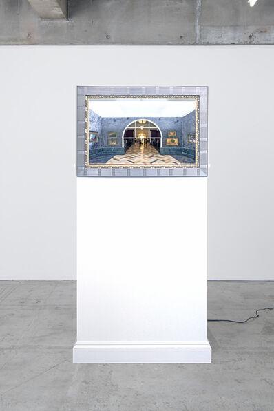 Kenji Sugiyama, 'Outside 1', 2016