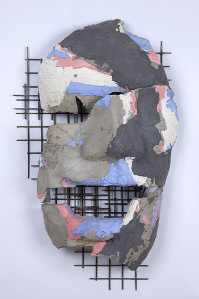 Irfan Önürmen, 'Big Mask 2', 2018