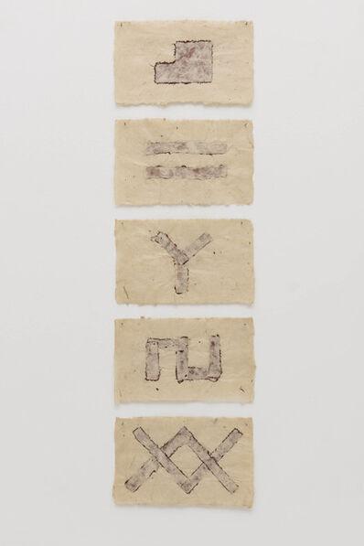 Antonio Dias, 'Untitled', 1981
