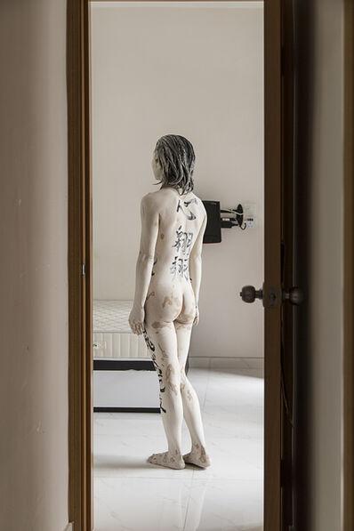 Katie Vajda, 'The Body Domestic', 2014