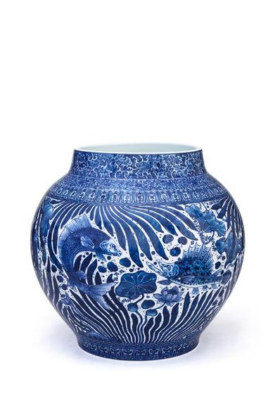 Yuki Hayama, 'Vase: Fish and Aquatic Plants  ', 2019