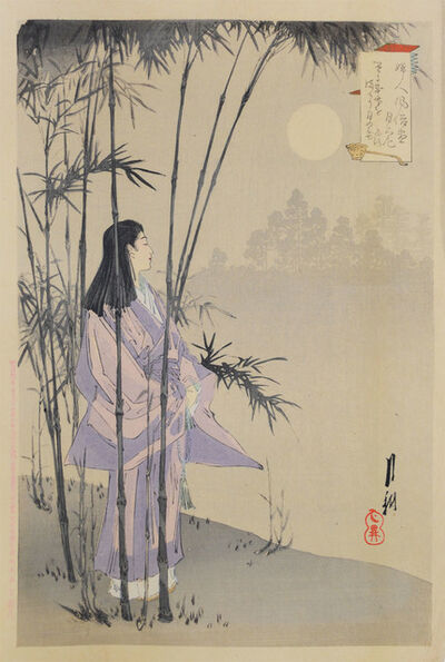 Ogata Gekkō, 'Nun and Full Moon', 1898