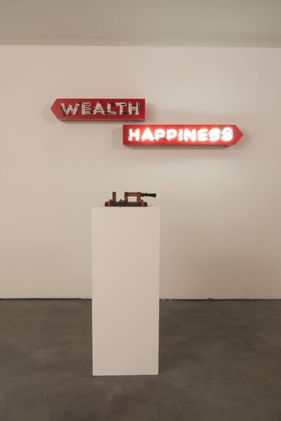 Steve Lambert, 'Wealth or Happiness', 2012