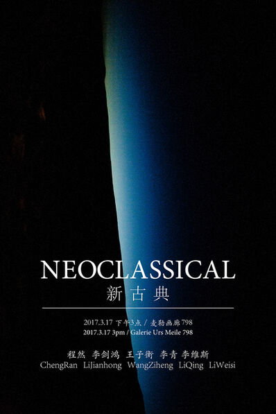 Cheng Ran, 'Neoclassical', 2017