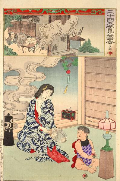 Toyohara Chikanobu, 'Go Mo (Wu Meng)', 1891