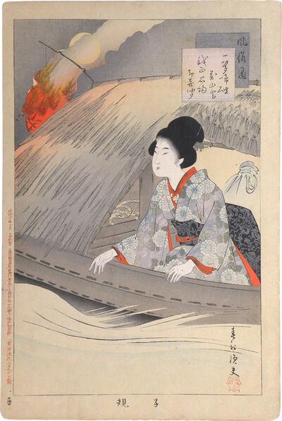 Miyagawa Shuntei, 'Catalog of Pictures of Woman's Customs', 1897