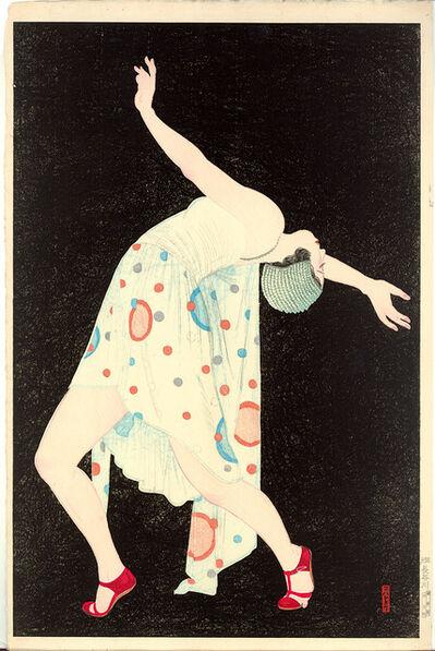 Kobayawaka Kiyoshi, 'Dancer ', 1932