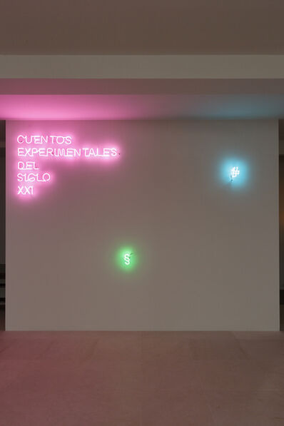 Dominique Gonzalez-Foerster, 'Cuentos Experimentales del siglo XXI', 2018
