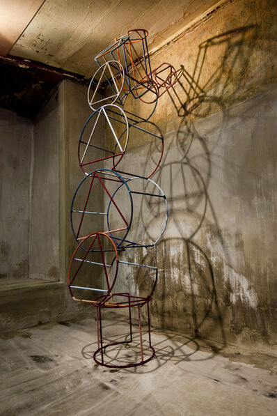 Suki Seokyeong Kang, 'Grandmother Tower', 2011-2013