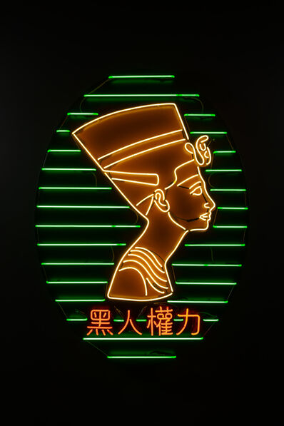 Awol Erizku, 'Nefertiti (Black Power)', 2018