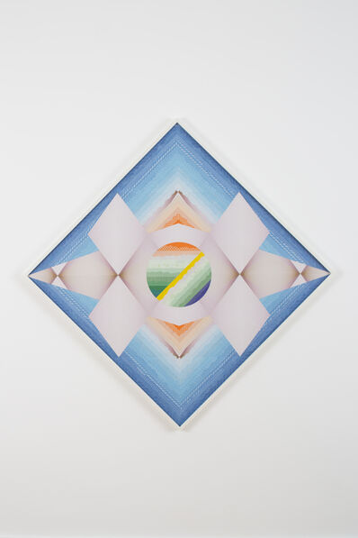 Haegue Yang, 'Frequencies on the Horizon against the Celestial Blue – Trustworthy #264', 2015