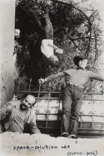 Dóra Maurer, 'Spatial Confusion (Miklós ERDÉLY, Tibor GÁYOR, György JOVÁNOVICS, Tamás SZENTJÓBY)', 1972