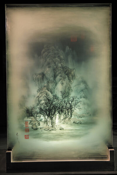 Xia Xiaowan, 'Chinese ancient landscape of fan kuan no2', 2007