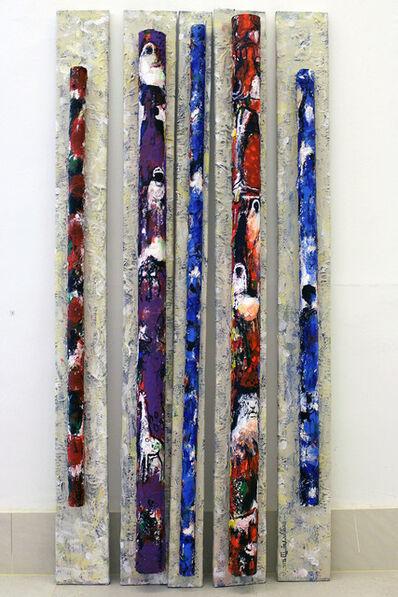 Abdul Qader Bakheit, 'Cylinders ', 2015