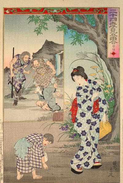 Toyohara Chikanobu, 'Sai Jun (Cai Shun)', 1891