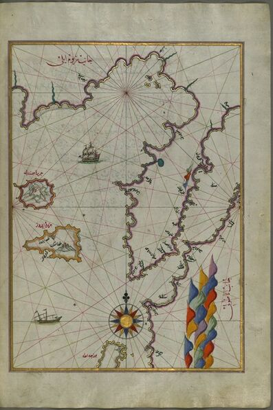 Piri Reis, 'Book on Navigation', Late 17th century-early 18th century