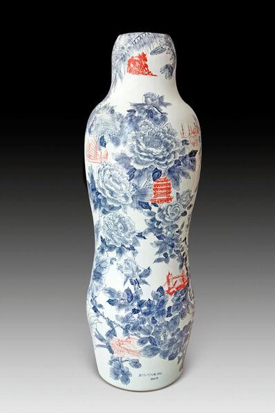 Sin-ying Ho, 'World Garden No.1', 2014