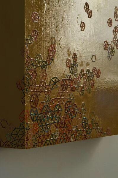 Qiao 乔 Jiao 加, '松的纹样 Pattern of Pine', 2017