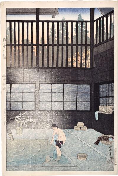 Kasamatsu Shirō, 'Morning at the Hot Springs, Nozawa, Shinshu Province', 1933