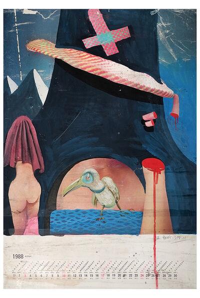 Wang Jinsong, 'Untitled No.6 ', 1989