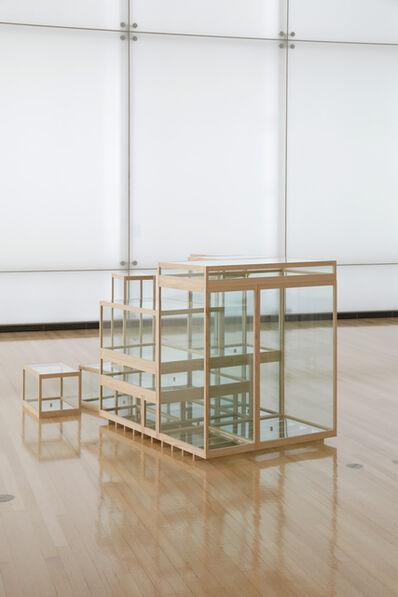Tsuyoshi Hisakado, 'A polite existence - Present Location -', 2020