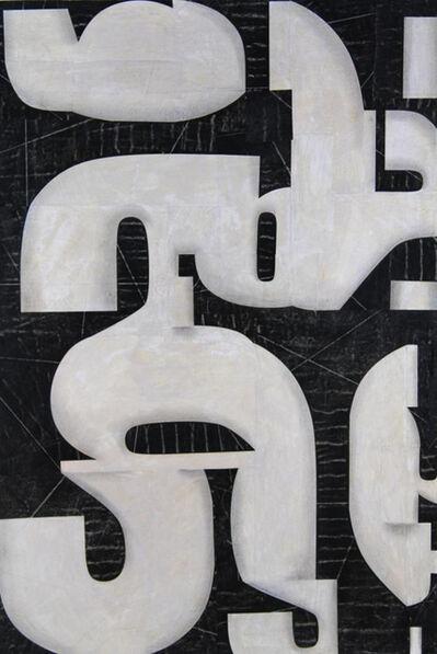 Cecil Touchon, 'FS3338ct13', 2013